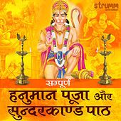 Sampoorna Hanuman Puja Aur Sunderkand Path by Various Artists