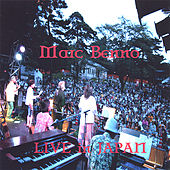 Live in Japan by Marc Benno