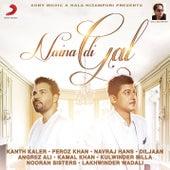 Naina Di Gal by Various Artists
