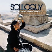Soliloquy by Sussan Deyhim