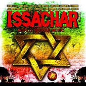 Issachar World Reggae Music by Various Artists