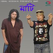 Maati by Various Artists