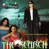 The Search (Original Motion Picture Soundtrack) by Various Artists
