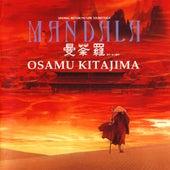 Mandala by Osamu Kitajima