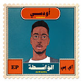 Alwasta by Oddisee