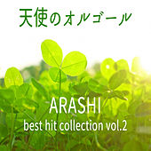 Angel's Music Box: ARASHI Best Hit Collection Vol. 2 by Angel's music box