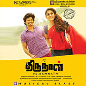 Thirunaal (Orignal Motion Picture Soundtrack) by Various Artists