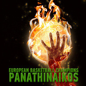 European Basketball Champions: Panathinaikos by Various Artists