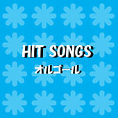 Orgel J-Pop Hit Songs, 435 by Orgel Sound