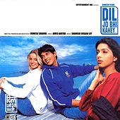 Dil Jo Bhi Kahey (Original Motion Picture Soundtrack) by Various Artists