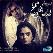Khodahafezie Talkh by Mohsen Chavoshi