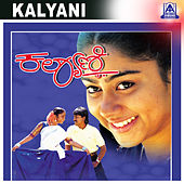 Kalyani (Original Motion Picture Soundtrack) by Various Artists