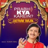 Prabhu Kya Karein by Kumar Vishu