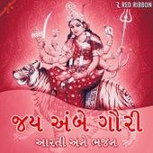 Jai Ambe Gauri - Aarti Ane Bhajan by Various Artists