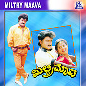 Miltry Maava (Original Motion Picture Soundtrack) by Various Artists