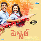 Pencil (Telugu) (Original Motion Picture Soundtrack) by Various Artists