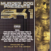 Sk1 by Various Artists
