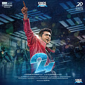 24 (Tamil) (Original Motion Picture Soundtrack) by Various Artists