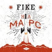 На Марс by Fike