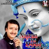 Najran To Door by Kumar Vishu