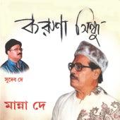 Koruna Sindhu by Manna Dey