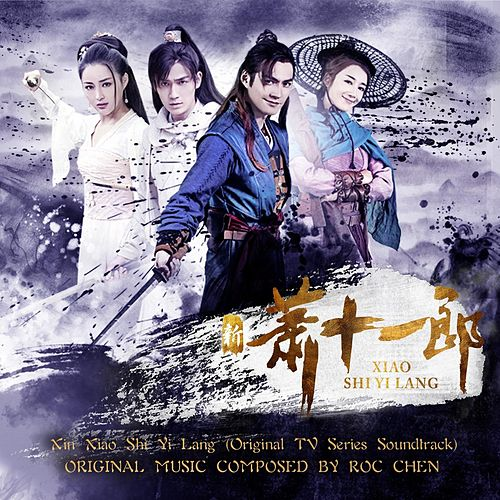 Xin Xiao Shi Yi Lang (Original TV Series Soundtrack) by Roc Chen