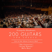 200 Guitars for Greece  (Live) by Various Artists