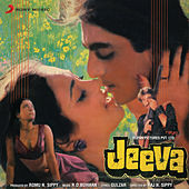 Jeeva (Original Motion Picture Soundtrack) by Various Artists