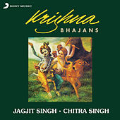 Krishna Bhajans by Various Artists