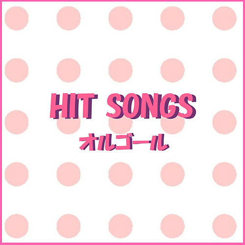 Orgel J-Pop Hit Songs, 440 by Orgel Sound