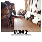 Kabuku EP by Tricot