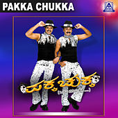 Pakka Chukka (Original Motion Picture Soundtrack) by Various Artists