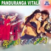Panduranga Vittala (Original Motion Picture Soundtrack) by Various Artists