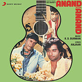 Anand Aur Anand (Original Motion Picture Soundtrack) by Various Artists