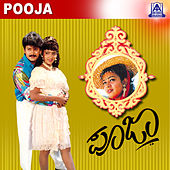 Pooja (Original Motion Picture Soundtrack) by Various Artists