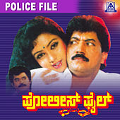 Police File (Original Motion Picture Soundtrack) by Various Artists