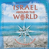 Israel Around The World: An Israeli Musical Journey (Digital Only) by Various Artists