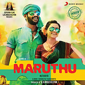 Maruthu (Original Motion Picture Soundtrack) by Various Artists