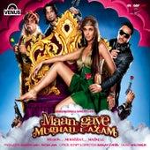 Maan Gaye Mughall- E-Azam by Various Artists