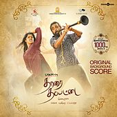 Thaarai Thappattai (Original Motion Picture Soundtrack) by Ilaiyaraaja