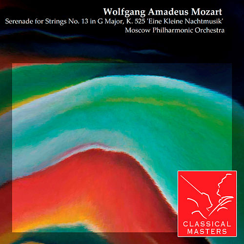 Serenade for Strings No. 13 in G Major, K. 525 'Eine Kleine Nachtmusik' by Various Artists