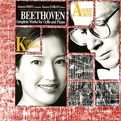 Beethoven: Complete Works for Cello and Piano by Bohemian Classic Mix 01