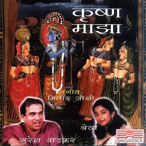 Krushna Majha by Shreya Ghoshal