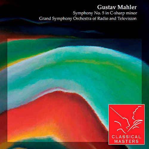 Symphony No. 5 in C-sharp minor by Various Artists