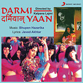 Darmiyaan (Original Motion Picture Soundtrack) by Various Artists