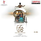 A Aa (Original Motion Picture Soundtrack) by Various Artists
