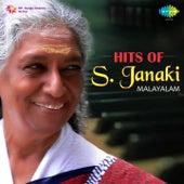 Hits of S. Janaki - Malayalam by Various Artists