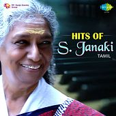 Hits of S. Janaki - Tamil by Various Artists