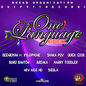One Language Riddim by Various Artists
