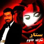 Shazdeh Khanoum by Sattar